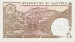 Pakistan, 5 Rupee, P-0038 Sign.11,SBP B23c