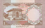 Pakistan, 1 Rupee, P-0027a,GOP B18a