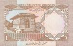 Pakistan, 1 Rupee, P-0027c,GOP B18c