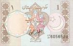 Pakistan, 1 Rupee, P-0027d,GOP B18d