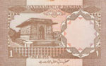 Pakistan, 1 Rupee, P-0027e,GOP B18e