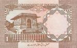 Pakistan, 1 Rupee, P-0027g,GOP B18g