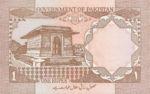 Pakistan, 1 Rupee, P-0027i,GOP B18i