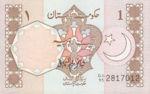 Pakistan, 1 Rupee, P-0027j,GOP B18j