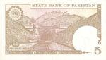 Pakistan, 5 Rupee, P-0038 Sign.13 v2,SBP B23f