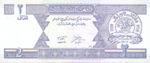 Afghanistan, 2 Afghanis, P-0065a,DAB B49a