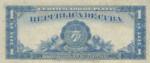 Cuba, 1 Peso, P-0069h,RDC B9