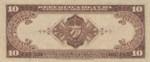 Cuba, 10 Peso, P-0071g