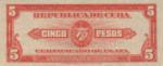 Cuba, 5 Peso, P-0070g