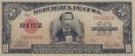 Cuba, 10 Peso, P-0071d
