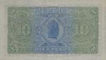 Cuba, 10 Peso, P-0040b