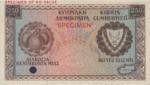 Cyprus, 250 Mil, P-0037s,ROC B1t