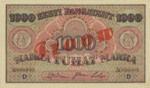 Estonia, 1,000 Marka, P-0059s,ROE B21es