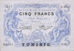 Tunisia, 5 Franc, P-0001,BDA B1a