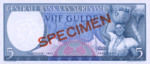 Suriname, 5 Gulden, P-0111s,CBVS B1as