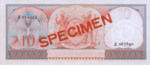 Suriname, 10 Gulden, P-0112s,CBVS B2as