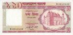 Bangladesh, 10 Taka, P-0026a,BB B20c