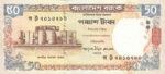 Bangladesh, 50 Taka, P-0041 v5,BB B35e