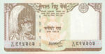 Nepal, 10 Rupee, P-0031b sgn.14,B241c