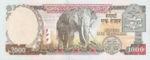Nepal, 1,000 Rupee, P-0051,B259a