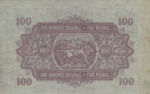 East Africa, 100 Shilling, P-0023s