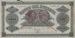 Ecuador, 10 Peso, S-0141C v3