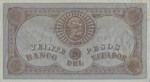 Ecuador, 20 Peso, S-0141D v4