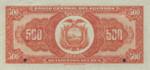 Ecuador, 500 Sucre, P-0096s