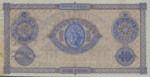 Ecuador, 10 Peso, S-0141Br