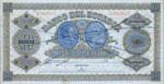 Ecuador, 10 Peso, S-0141C v1