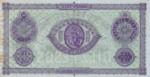 Ecuador, 10 Peso, S-0141C v2