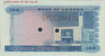 Uganda, 100 Shilling, P-0004ct,BOU B4t