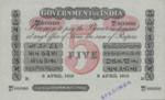 India, 5 Rupee, A-0005bs