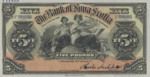 Jamaica, 5 Pound, S-0132b