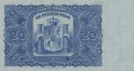 Puerto Rico, 20 Peso, P-0028s