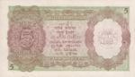 India, 5 Rupee, P-0018b