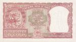 India, 2 Rupee, P-0028