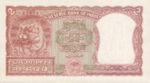 India, 2 Rupee, P-0029b
