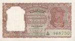 India, 2 Rupee, P-0030
