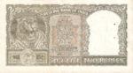 India, 2 Rupee, P-0031
