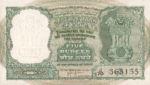 India, 5 Rupee, P-0035b