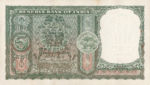 India, 5 Rupee, P-0036a