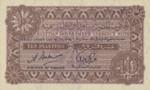 Egypt, 10 Piastre, P-0166b