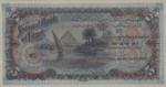 Egypt, 5 Pound, P-0013ct,NBE B11t