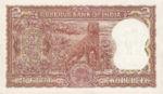 India, 2 Rupee, P-0051a