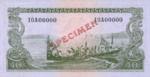 Indonesia, 10 Rupiah, P-0049As