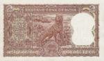 India, 2 Rupee, P-0051b