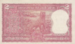 India, 2 Rupee, P-0052