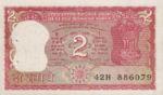 India, 2 Rupee, P-0053Aa