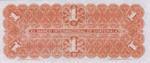 Guatemala, 1 Peso, S-0152a